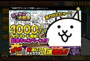 10 milllion 1