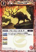 Flame-elk1