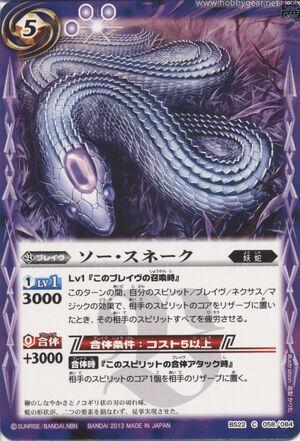 Saw-snake1