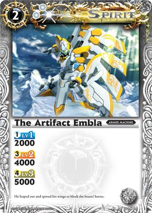 Embla2
