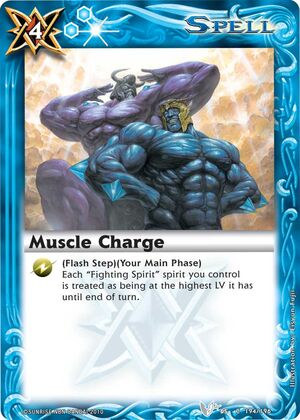 Musclecharge2