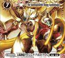The SunDragonDeity Rising-Apollodragon