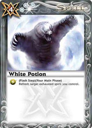 Whitepotion2