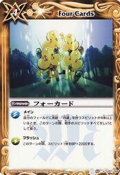 Fourcards1