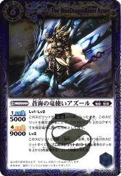 Dragonriderazure1