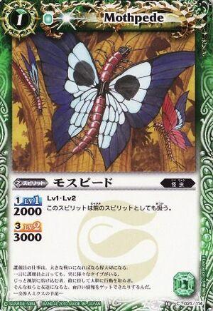 Mothpede2