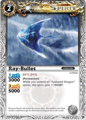Ray-bullet2