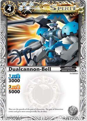 Dualcannon-bell2