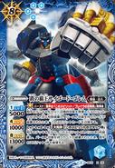 The IronHero Saigord-Golem2