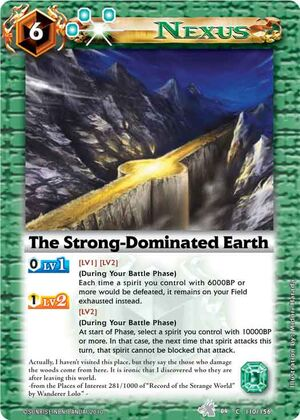 Strong-dominatedearth2