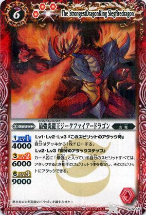 Siegfiredragon2