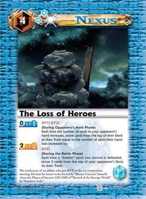 Lossofheroes2