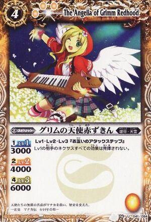 The Angelia Of Grimm RedHood