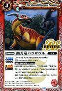 Rev parasaur