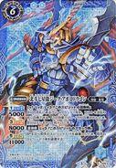 X005S-BS35