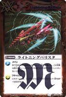 Lightning Ballista