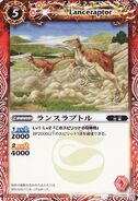Laceraptor1