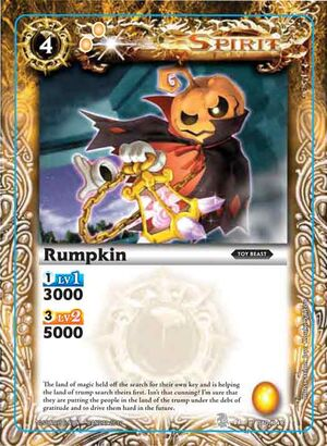 Rumpkin2