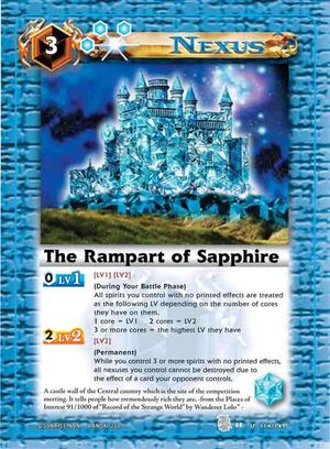 Rampartofsapphire2