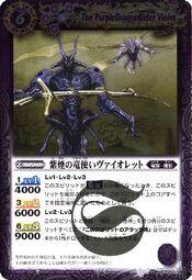 Dragonriderviolet1