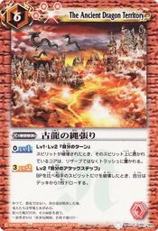 Dragonterritory1