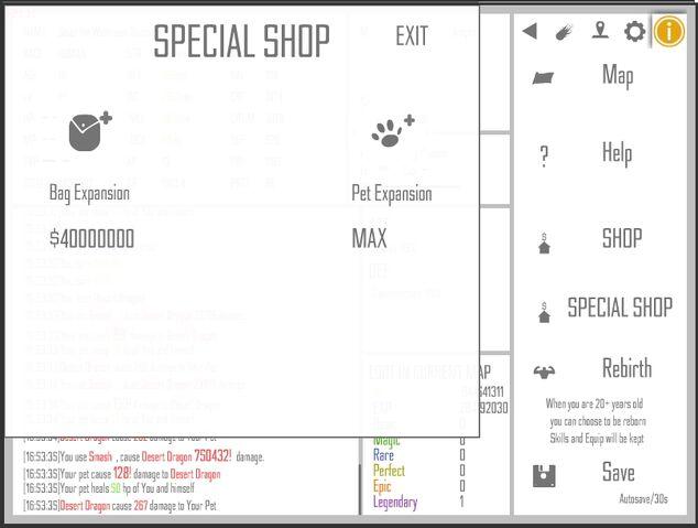 File:Specialshop.jpg