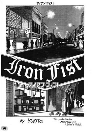 Iron Fist title page