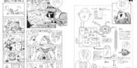Cyborg Anatomy