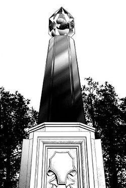 BAALO02 127 Jim Roscoe memorial