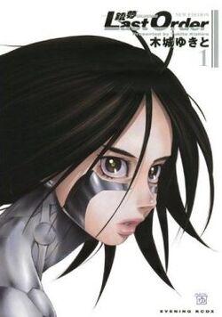 Last Order New Ed. vol. 1 cover