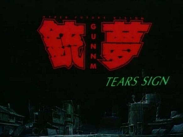 File:Tears Sign title.jpg