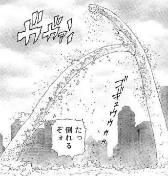 File:BAALO09 121 Gateway Arch collapses.jpg