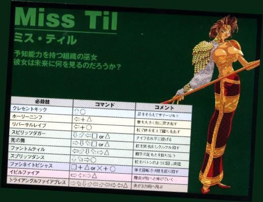 File:Misstil2.jpg