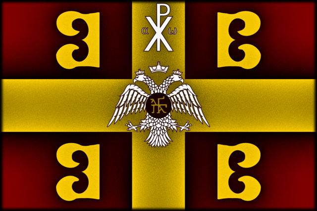 File:Roman flag 3.png