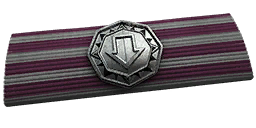 File:BF4 Rush Ribbon.png