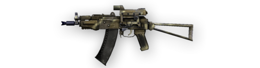 File:BF2 AK-74U.png