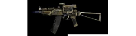 Файл:BF2 AK-74U.png