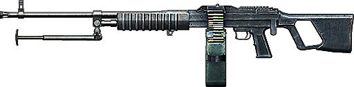 File:BF3 Type 88 ICON.png