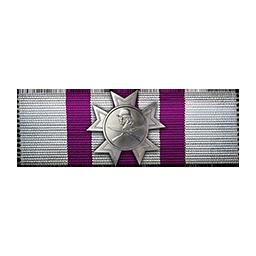 File:Ribbon of Sacred Unity.png