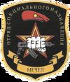 Spetsnaz insignia