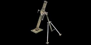 M1 Mortar