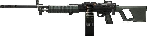 File:Bf4 type88.png