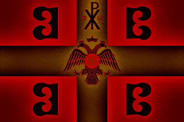 File:Roman flag 2.png
