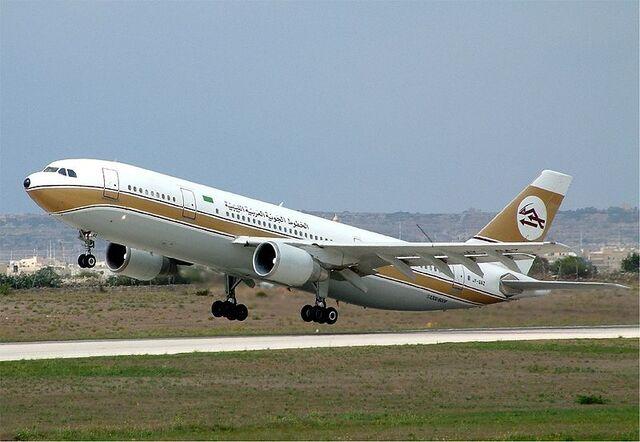 File:Airbus IRL.jpg