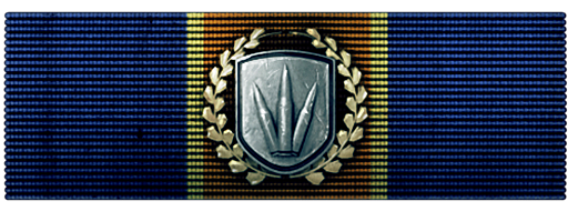 File:Assault Rifle Ribbon.png