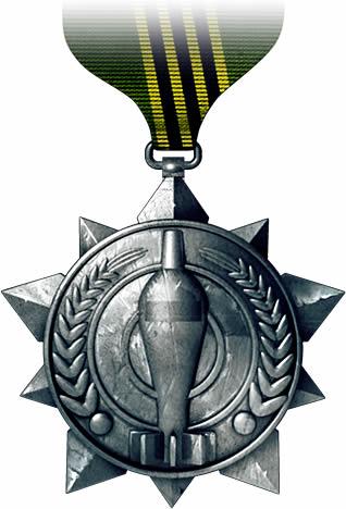 File:Mortar Medal.jpg