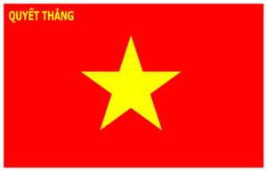 Flag of Viet Nam Peoples Army