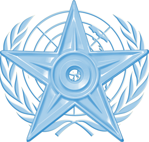 File:Goodwill Star.png