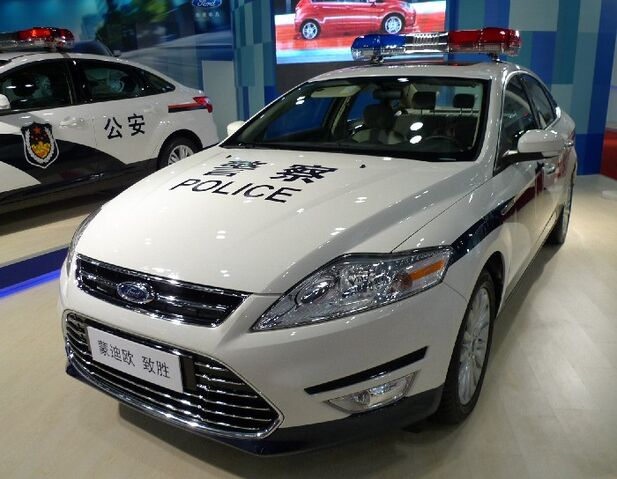 File:Ford mondeo china police.jpg