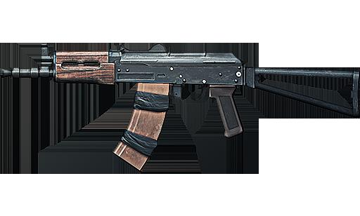 Datei:AKS-74U.png